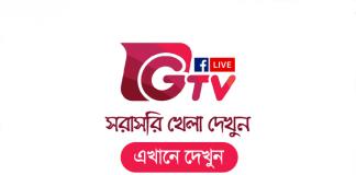 gtv-live
