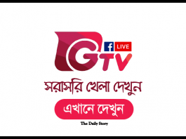 Gtv-live-watch-Gazi-tv-online-live