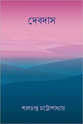 Top Books In Bangla You Must Read Part-1 (1-10)