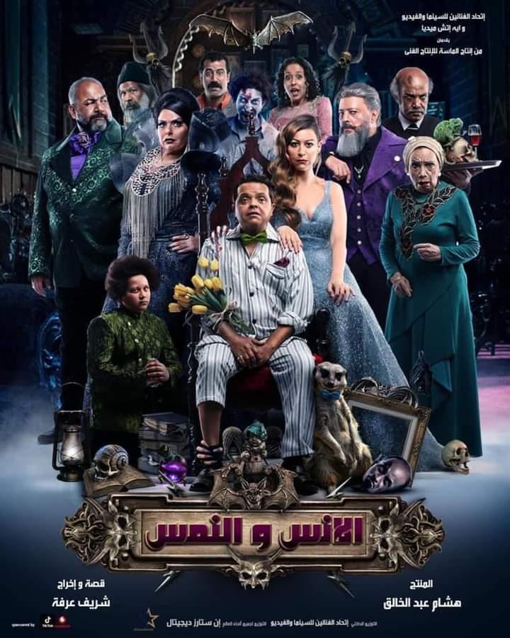 Eid Al Fitr 2021 Movie Releases Around the Globe