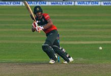 Bangladesh announced the squad for T20 WC