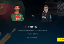 Ban vs NZ, 1st T20I - Live, Preview, Predicted XIs, Match Prediction